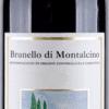 Villa I Cipressi - Brunello Di Montalcino